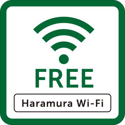 haramura_wifi_logo03