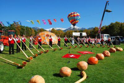 10月26日・27日は八ヶ岳まるごと収穫祭